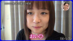 大原櫻子の性格が嫌い!演技&歌が下手?すっぴん画像がかわいくない ...
