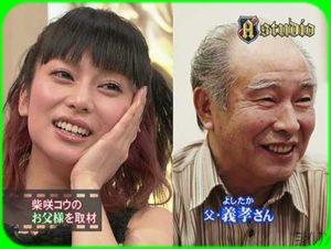 柴咲コウが現在も可愛すぎる 結婚しない理由 スタイル良いのに水着ng 芸能イレブン