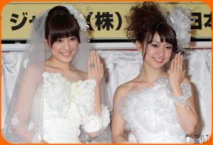 沙紀 結婚 福田