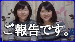 あこ 大 かこ 食い 小野あこ・かこ(爆食ツインズ姉妹)は広島の元陸上選手!過食嘔吐はある?