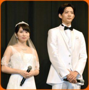 未来 結婚 子供 志田