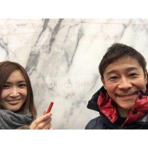 現在 サエコ saeco(サエコ)オフィシャルサイト Official